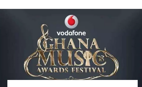 Breaking News: This Year VGMA Is Not Being Promoted Because We're Broke Says Charterhouse