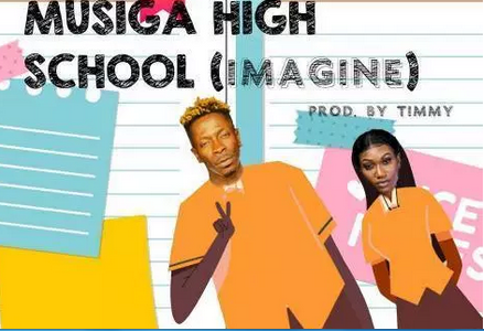 Download Mp3: Kula – MUSIGA High School (Imagine)